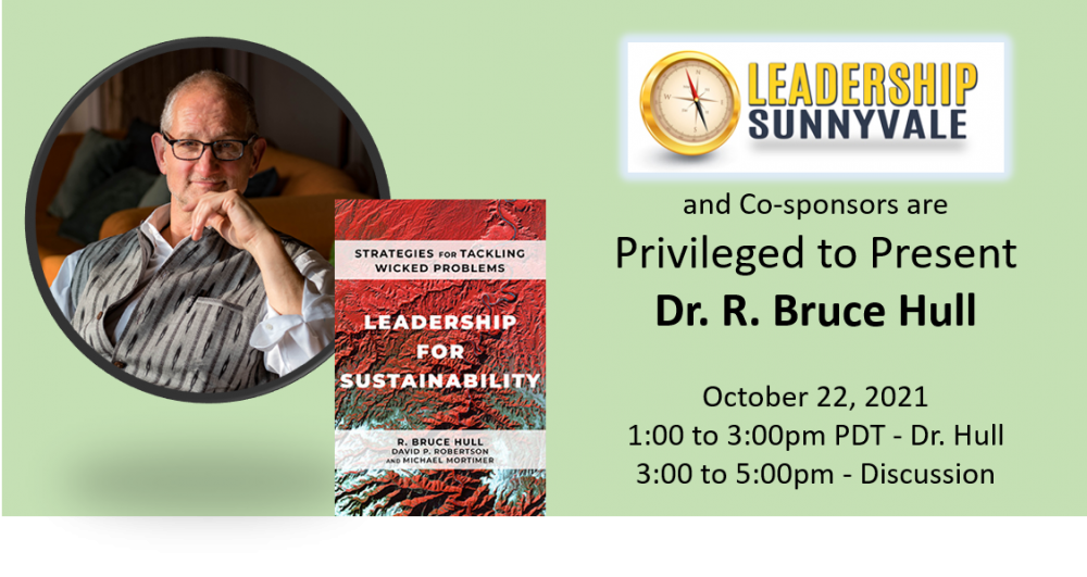 """banner for """"Leadership for Sustainability"""" event"""